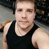 Кирилл, 31, г.Нижний Тагил