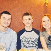Taras, 21 год, Скорпион, Киев