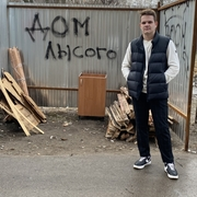Дима 18 Волгоград