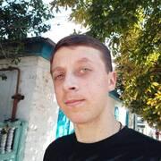 Евгений, 20, г.Кременчуг