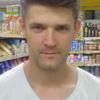 Віктор, 34, г.Ровно