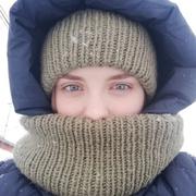 Соня, 18, г.Ленск