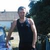 ГРИГОРІЙ, 32, г.Любешов