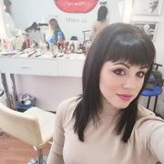 Мария, 26, г.Мариуполь