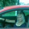 Екатерина, 28, г.Майкоп