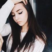 Юлия, 21, г.Никополь