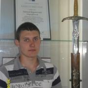 Александр 29 лет (Лев) Донецк
