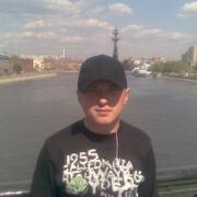 Алексей 32 Орск