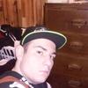 Nathan, 25, г.Портленд