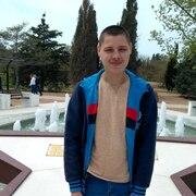 Никита 19 Севастополь