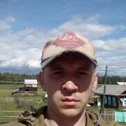 Алексей 32 Иркутск