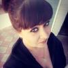 Юлия, 32, г.Валуйки