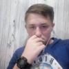 Александр, 16, г.Киев