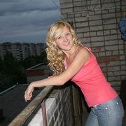 Ольга Соловьева 36 Ярославль