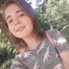 Стелла, 17, г.Кривой Рог