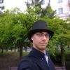 Дамир Аллахвердиев, 23, г.Донецк