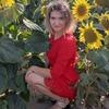 Наталія, 22, Луцьк