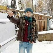 Demir 27 Архангельск