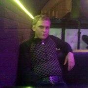Ivan Aleksandrovich, 28, г.Буденновск