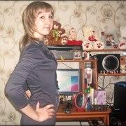 Олеся 30 лет (Водолей) Павлово