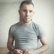 Артур Миргалеев 25 Уфа