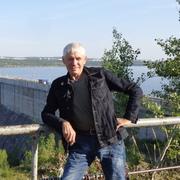Александр 56 Усть-Илимск