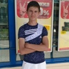 Руслан, 19, Марганець