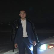 Манас 22 Бишкек