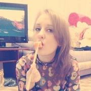 Екатерина, 24, г.Шахты