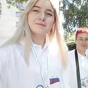 Анна Закирова, 22, г.Озерск