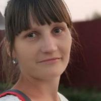 Евгения, 29 лет, Стрелец, Тюмень