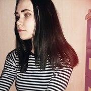 Татьяна, 21, г.Новочебоксарск