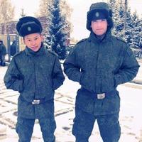 Иннокентий, 26 лет, Телец, Иркутск