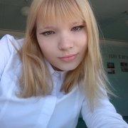 Азенет, 19, г.Тобольск