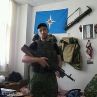 Денис, 38 лет, Водолей, Москва