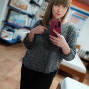 Яна 29 лет (Козерог) хочет познакомиться в Тернополе
