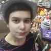 Ксения, 22, г.Казань