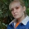 Калерия, 19, г.Ростов-на-Дону