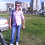 Александр 29 лет (Весы) Сусуман