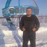 Ренат, 46 лет, Рыбы, Альметьевск