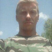 Константин, 36 лет, Водолей, Комсомольск-на-Амуре