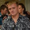 Максимка, 28, г.Караганда