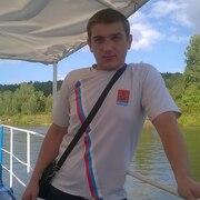 Денис Денисов, 30, г.Черногорск