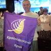 Владимир, 75, г.Белореченск