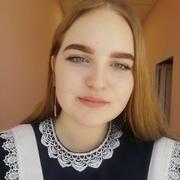Карина, 17, г.Миллерово