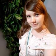 Элина 29 лет (Водолей) Уфа