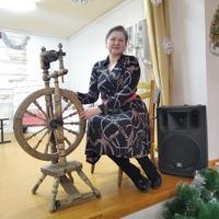 Ольга, 44 года, Телец, Екатеринбург