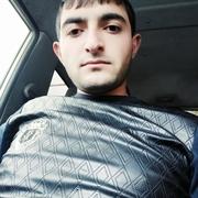 David Petrosyan 24 Ереван
