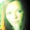 Елена, 37, г.Асбест