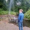 Andrey, 29, Vyksa